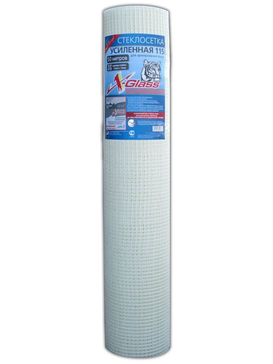 Сетка стеклотканевая штукатурная 5х5мм 1х25м